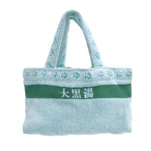 【日本製】文京浴場組合 今治タオルのタオルバッグ グリーン ST001