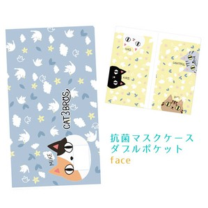 Neko Sankyodai Antibacterial Mask Case Double Pocket