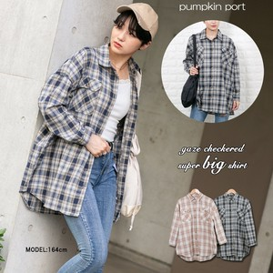 Gauze Checkered Super Big Shirt