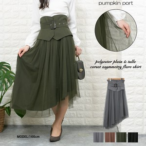 Plain Plain-woven Fabric Belt Attached Corset Flare Skirt