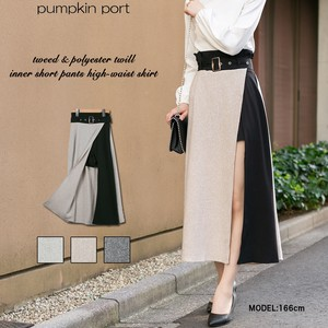 Tweed Plain Twill Fabric Belt Attached High-waisted Shor Pants Attached Long Skirt
