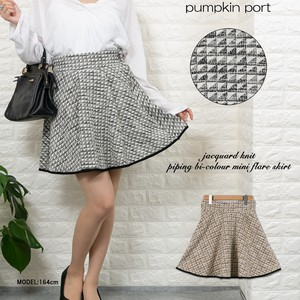 [ 2020NewItem ] Knitted Jacquard Piping Color Scheme Flare Skirt