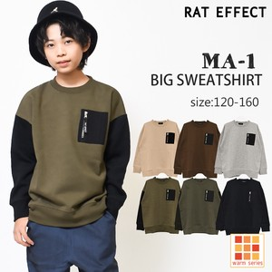 A/W Raised Back Big Sweatshirt Boys Children's Clothing