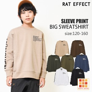 A/W Raised Back Print Big Sweatshirt Boys Children's Clothing