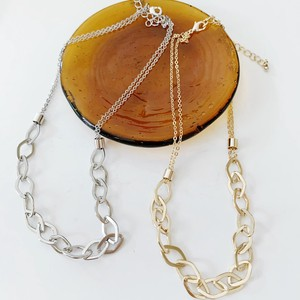 Joy Chain Necklace
