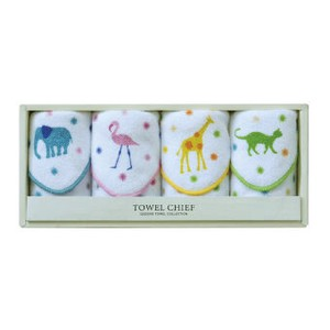Inter velty Queen Towel Collection Towel Chief 4 Pcs Set