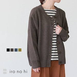 Crew Neck Knitted Cardigan [ 2020NewItem ]