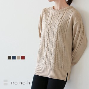 Cable Crew Neck Knitted Pullover [ 2020NewItem ]