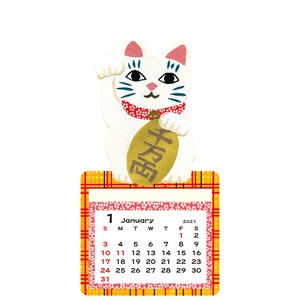 Magnet Calendar Beckoning cat Right Hand