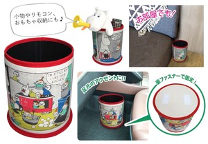 Garbage can Dust Box The Moomins Comic