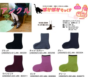 POKAPOKA SOCKS Ankle Plain 20 20 Socks