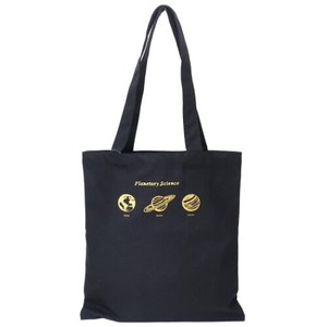 Canvas Tote Planet