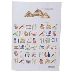 Grid Notebook Flap Attached Mini Notebook Ancient Egypt