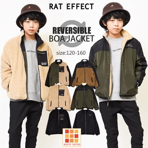 A/W Big Reversible Jacket Boys Outerwear Children's Clothing