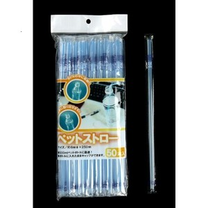 Pet Straw 50 Pcs 12 Pcs