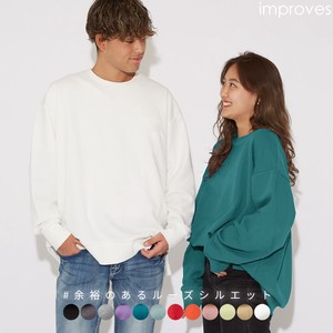 Color Men's 12 Colors Fleece Sweat Sweatshirt