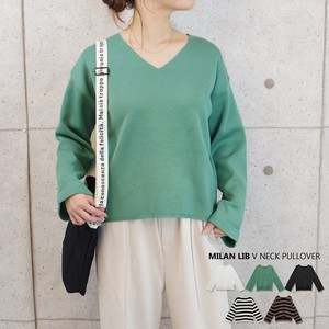 """2020 New Item"" V-neck Knitted Pullover mitis"