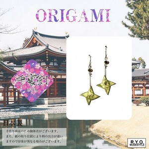 Pierced Earring Accessory Shuriken Gold