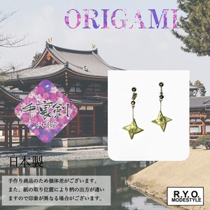 Earring Accessory Shuriken Gold