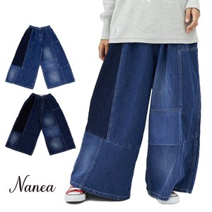 Denim Remake Switching wide pants
