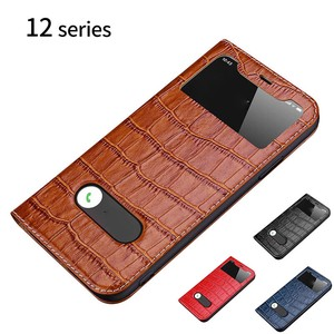 Smartphone Case Attached Notebook Type Smartphone Case Leather Stand Effect