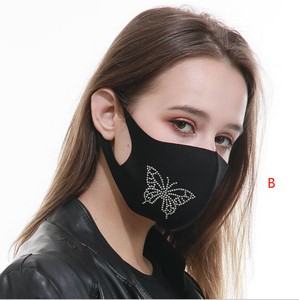 [ 2020NewItem ] Fashion Pollen Countermeasure Sunburn Prevention Mask Round Return Use