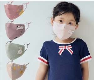 [ 2020NewItem ] Kids Pollen Countermeasure A/W Mask Heat Retention Round Return