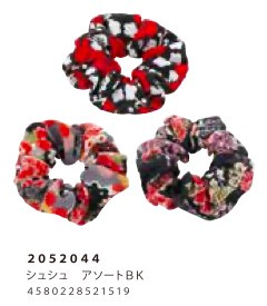 Japanese Craft Accessory Scrunchy Assort