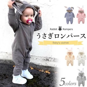 Rompers Rabbit Baby Baby Long Sleeve Cover All Cotton