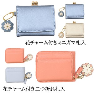 Flower Charm Attached Compact Wallet