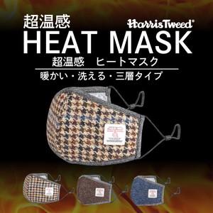 ハロウイン限定カラー【抗菌生地使用】「HEAT MASK ハリスツイード」 ヒートマスク 3層タイプ【HM007】