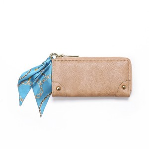 Pencil Case Beige