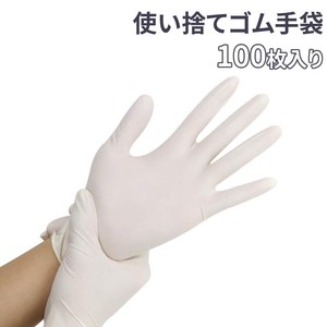 Latex Glove Glove 100 Pcs Glove Glove Glove Economical Sanitary Product