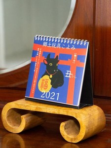 Table-top Calendar Toy