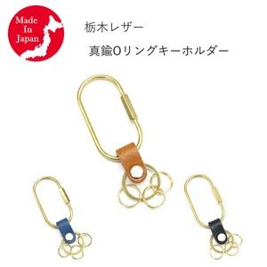 Key Ring Brass Genuine Leather Tochigi Leather