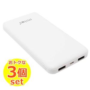 モバイルバッテリー 大容量 10,000mAh 2.4A 3個セット [30%OFF] PSE認証済み