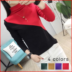 A/W Long Sleeve Shirt 4 Colors Color Top
