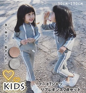 A/W Korea Children's Clothing Kids Leggings Food T-shirt 2 Pcs Set Gymnastics Dance