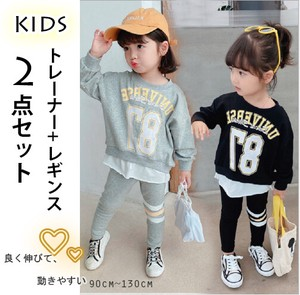 A/W Korea Children's Clothing Kids Leggings Sweatshirt 2 Pcs Set Gymnastics Dance