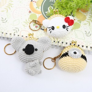 Original Coin Purse Key Ring Soft Toy Key Ring Hand Maid Handmade