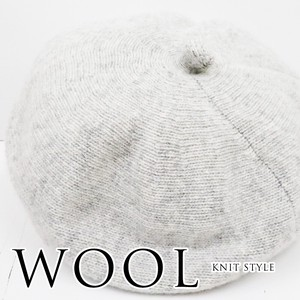 A/W Wool Knitted Beret Gigging Beret