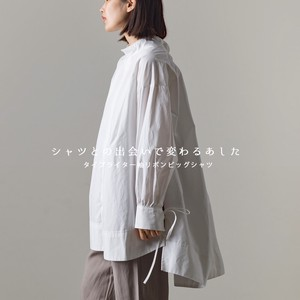 Typewriter Ribbon Big Shirt
