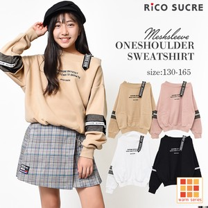 20 20 A/W Raised Back Mesh Switching Single-shoulder Sweatshirt Girl Children's Clothing