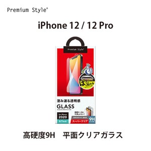 iPhone 12/12 Pro用 治具付き 液晶保護ガラス
