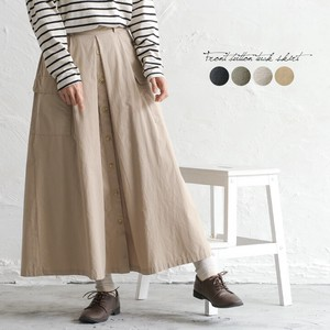Long Gather Skirt Elastic Waist Ladies Lining Attached Larger Natural