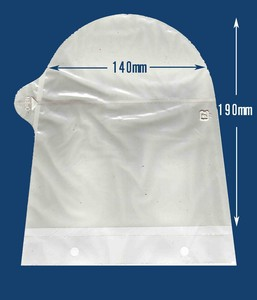 Large Onigiri Hoody Bag