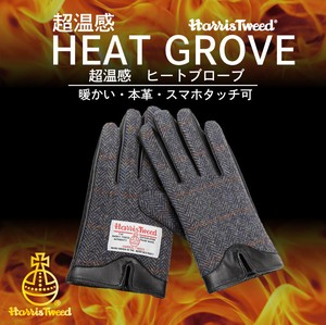 Hot Genuine Leather Glove Squirrel Tweed Genuine Leather