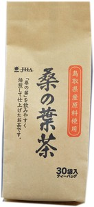 鳥取県産桑の葉茶