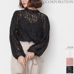 A/W Lace Long Sleeve Blouse