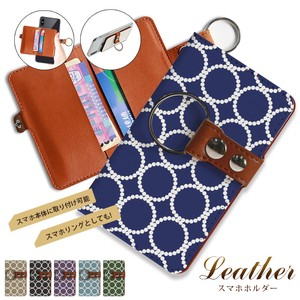 Reservations Orders Items Smartphone Holder Leather Smartphone Ring